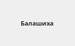 Справочная информация: Отделение Восточного банка по адресу Московская область, Балашиха, Новая улица, 16 — телефоны и режим работы