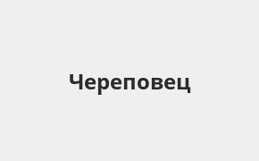 Справочная информация: Банкоматы Восточного банка в Череповце — часы работы и адреса терминалов на карте
