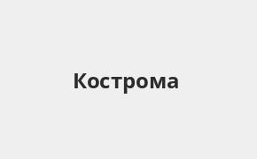 Справочная информация: Банкоматы Восточного банка в Костроме — часы работы и адреса терминалов на карте