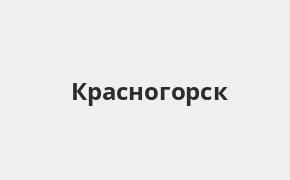 Справочная информация: Восточный банк в Красногорске — адреса отделений и банкоматов, телефоны и режим работы офисов