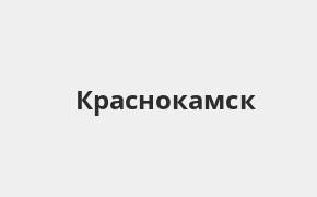Справочная информация: Банкоматы Восточного банка в Краснокамске — часы работы и адреса терминалов на карте