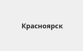 Справочная информация: Банкоматы Восточного банка в Красноярске — часы работы и адреса терминалов на карте