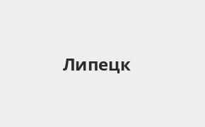 Справочная информация: Банкоматы Восточного банка в Липецке — часы работы и адреса терминалов на карте