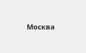 Справочная информация: Отделение Восточного банка по адресу Москва, улица Красная Пресня, 22соор1 — телефоны и режим работы