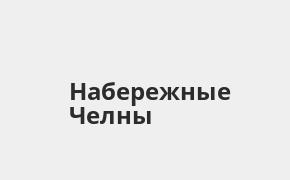 Справочная информация: Банкоматы Восточного банка в Набережных Челнах — часы работы и адреса терминалов на карте