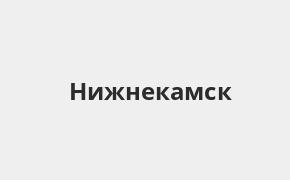 Справочная информация: Банкоматы Восточного банка в Нижнекамске — часы работы и адреса терминалов на карте