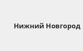 Справочная информация: Банкоматы Восточного банка в Нижнем Новгороде — часы работы и адреса терминалов на карте