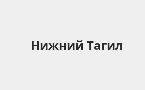 Справочная информация: Восточный банк в Нижнем Тагиле — адреса отделений и банкоматов, телефоны и режим работы офисов