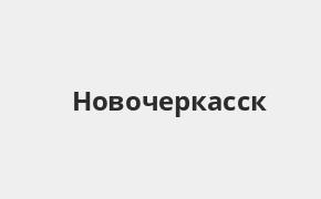 Справочная информация: Банкоматы Восточного банка в Новочеркасске — часы работы и адреса терминалов на карте