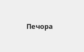 Справочная информация: Восточный банк в Печоре — адреса отделений и банкоматов, телефоны и режим работы офисов