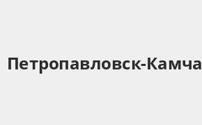 Справочная информация: Банкоматы Восточного банка в Петропавловске-Камчатском — часы работы и адреса терминалов на карте