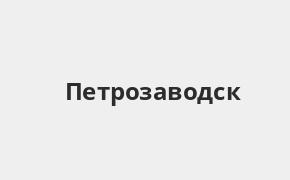 Справочная информация: Банкоматы Восточного банка в Петрозаводске — часы работы и адреса терминалов на карте
