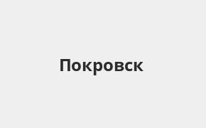 Справочная информация: Банкоматы Восточного банка в Покровске — часы работы и адреса терминалов на карте