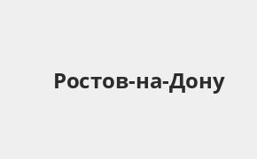 Справочная информация: Банкоматы Восточного банка в Ростове-на-Дону — часы работы и адреса терминалов на карте