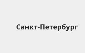 Справочная информация: Отделение Восточного банка по адресу Санкт-Петербург, проспект Стачек, 94 — телефоны и режим работы