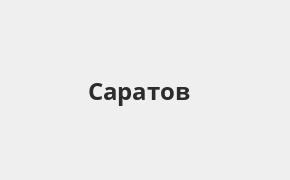 кредиты ооо в новосибирске