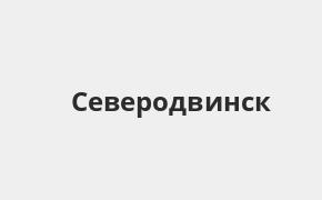 Справочная информация: Банкоматы Восточного банка в Северодвинске — часы работы и адреса терминалов на карте