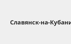 Справочная информация: Банкоматы Восточного банка в Славянске-на-Кубани — часы работы и адреса терминалов на карте