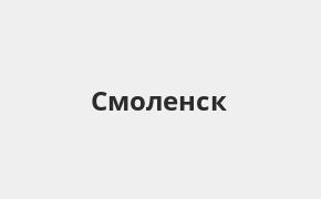 Справочная информация: Восточный банк в Смоленске — адреса отделений и банкоматов, телефоны и режим работы офисов
