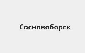 eedfd6caf009 Восточный банк в Сосновоборске — адреса отделений и банкоматов, телефоны и  режим работы офисов