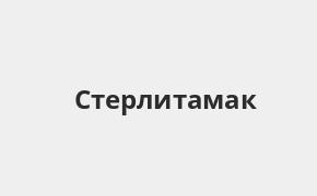 Справочная информация: Банкоматы Восточного банка в Стерлитамаке — часы работы и адреса терминалов на карте