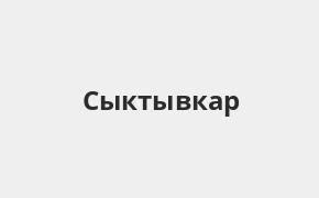 Справочная информация: Банкоматы Восточного банка в Сыктывкаре — часы работы и адреса терминалов на карте