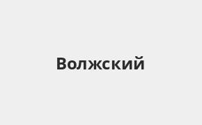 Справочная информация: Восточный банк в Волжском — адреса отделений и банкоматов, телефоны и режим работы офисов