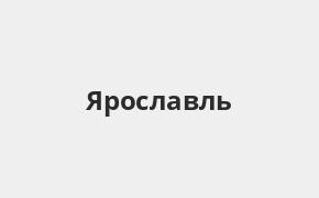 Справочная информация: Восточный банк в Ярославле — адреса отделений и банкоматов, телефоны и режим работы офисов
