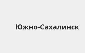 Справочная информация: Банкоматы Восточного банка в Южно-Сахалинске — часы работы и адреса терминалов на карте