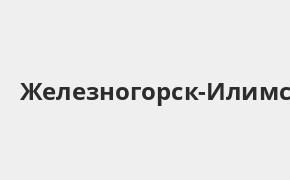 Справочная информация: Восточный банк в Железногорске-Илимском — адреса отделений и банкоматов, телефоны и режим работы офисов