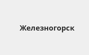 Справочная информация: Банкоматы Восточного банка в Железногорске — часы работы и адреса терминалов на карте